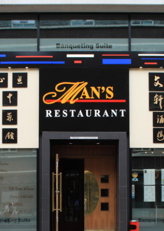 Man's restaurant